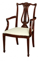 118A Lyre Back Arm Chair