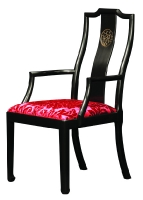 204A Shanxi Arm Chair
