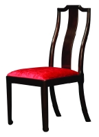 204S Shanxi Side Chair